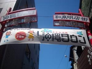 DSCN1872.JPG