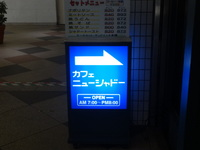 DSC09529.JPG